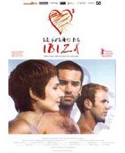 Imagen poster cartel película EL SUEÑO DE IBIZA